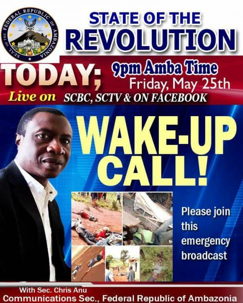 State of the Revolution: WAKE-UP CALL